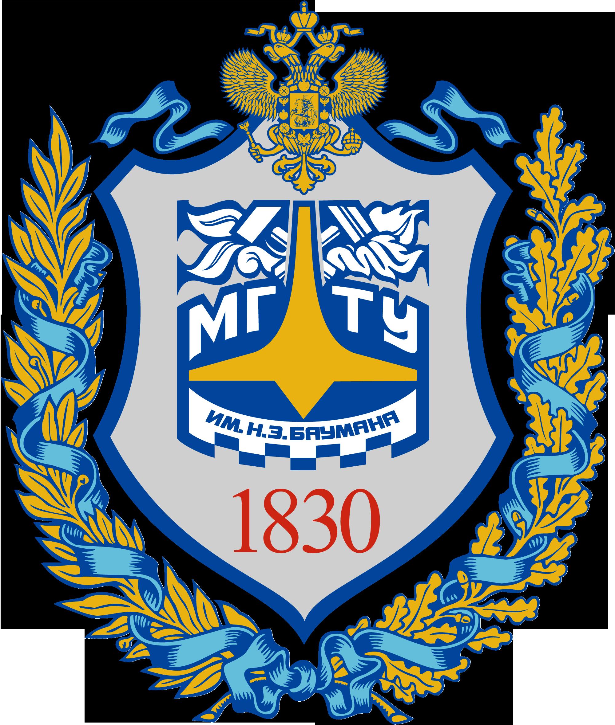 BMSTU_logo