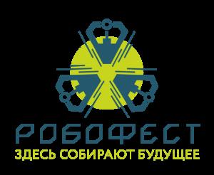 robofest-logo